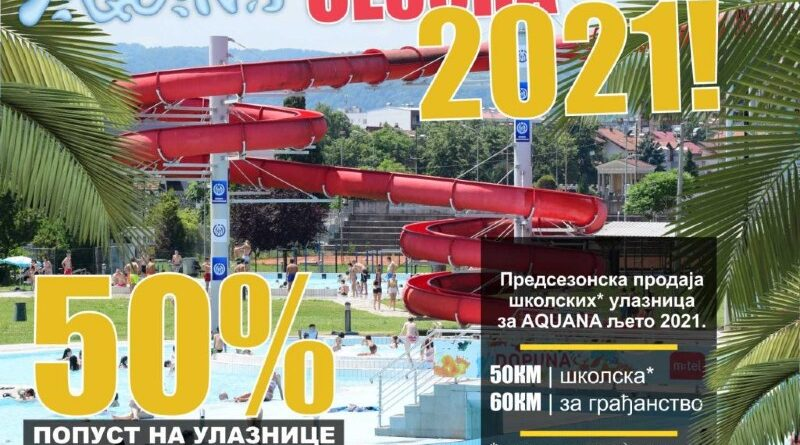 """Vodeni park """"Akvana"""": Počela pretprodaja sezonskih karata"""